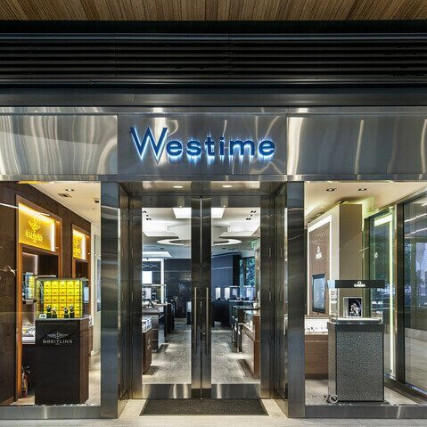 Westime store